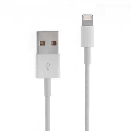 iPad kabel Lightning 1,5 meter